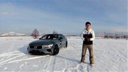 魔驾MOCAR:就是不惧严寒!全网首次冬季实测全新沃尔沃S60