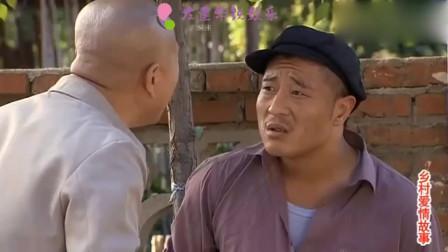 乡村爱情:刘能拦住赵四,两人争村主任的位置,画面有点搞笑