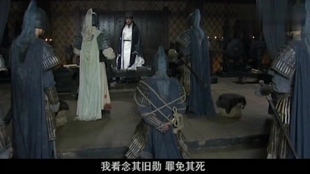 新三国:孔明挥泪斩马谡,赵云魏延下跪求情,魏延监斩,命刽子手斩马谡