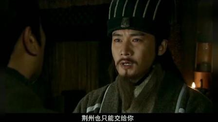 新三国:刘备临走时让孔明交给子龙一道密令:关张不能用就废掉,孔明大惊