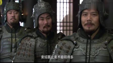 新三国:曹操听说袁术称帝了,差点没能把他给笑死,此时郭嘉献一计!