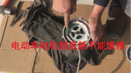 电动三轮车电机,轴承到底能不能换,拆卸过程需要注意什么?