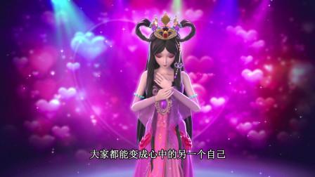 2019年最后一天,一位来自叶罗丽世界的小公主有话对你说呦~