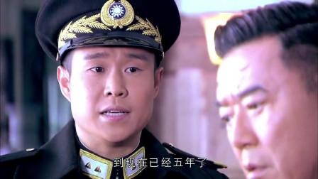 老兵: 为了讨好吴探长,杨局长和严队长开始琢磨他的爱好