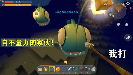 迷你世界:这期生存视频小乾很拼,为了做宫灯,被灯笼鱼咬死3次