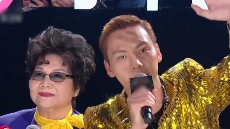 陈伟霆携妈妈同台跨年,爆料搞笑家庭趣事