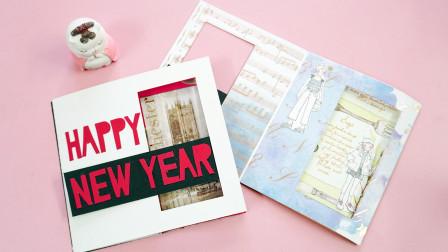 新年主题的小机关卡片,做手帐做贺卡都不错,用卡纸就能DIY