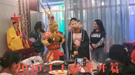 CCTⅤ牛恩发现之旅:餐饮时尚文娱当先〈北京梦回西游主题餐厅〉。