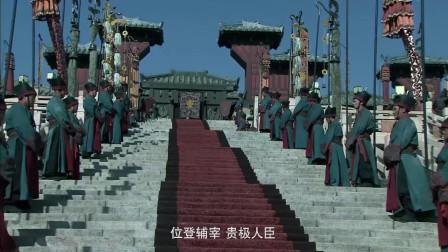 《三国》曹操大宴铜雀台套路深似海,发表演讲,司马懿却一脸的鄙视