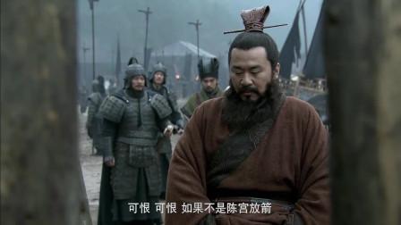 《三国》曹操攻打吕布无计可施之时,郭嘉献出狠毒一计破敌