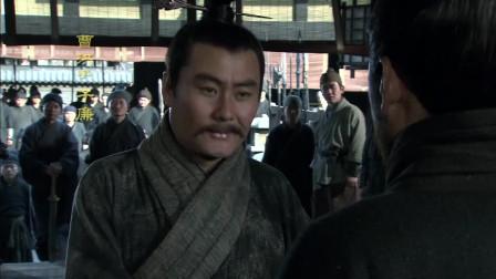 《三国》曹操广招天下各路英雄好汉,没想到几天功夫就这么多英雄好汉