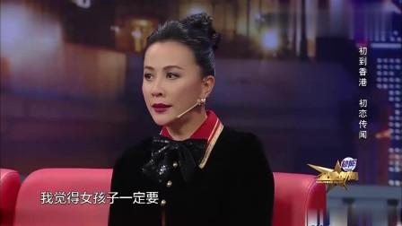金星秀:金星:外边都说你有八亿资产!刘嘉玲一脸骄傲:我不止八亿啊!