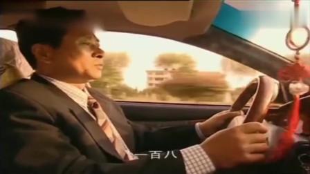 天不藏奸:书记感觉在飘,问司机车速多少,他淡定回答:180