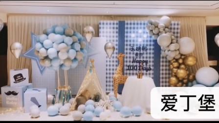 广州爱丁堡气球培训班 气球装饰生日气球布置宴会设计