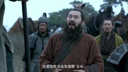 《三国》曹操奸诈却对关羽真情,关羽离去,曹操竟然这般舍不得,步行相送好久