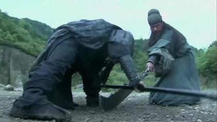 《三国》曹军帐下有数个不弱于关羽的武将,但为何不得重用他