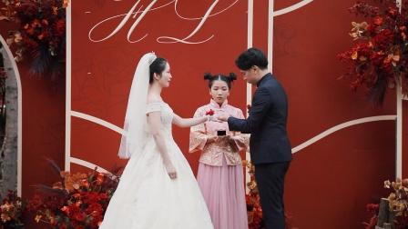 11.29婚礼短片