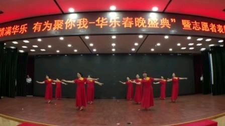 广州永乐舞蹈队舞蹈(我和我的祖国)