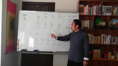 女命经典八字案例分析,王炳程老师四柱八字命理最新视频