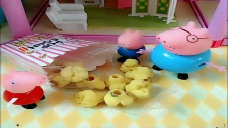 猪爸爸拿的糖果其实是橡皮,佩奇和乔治都没猜对