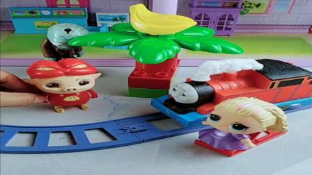 猪猪侠帮托马斯丢好了轨道,火车又可以跑起来了
