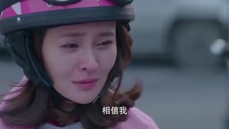 最美是你:张薇向总裁说出她的心酸苦楚,总裁内疚了请求原谅,结局完美了!