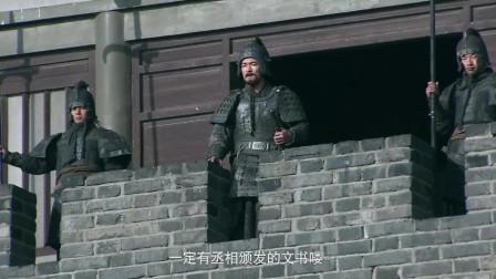 《三国》关羽过五关斩六将,第一关孔秀太过自负,竟想和关羽对战,真是自不量力
