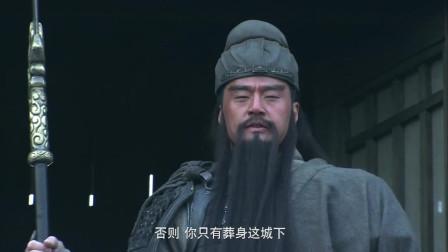 《三国》关羽拿青龙偃月刀站城楼之上,曹仁懵了,直接退军