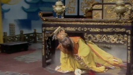 堂堂玉帝竟然被孙悟空吓到钻桌子底,你错了!也不看看桌子上摆了啥?