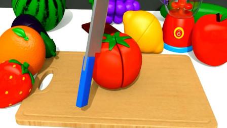玩切切乐与认知各种水果蔬菜 有西红柿葡萄西瓜柠檬