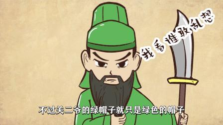 70秒看完:绿色为什么是原谅色