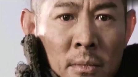 投名状:土匪收留大叔,不料大叔竟是中军,下秒一枪刺死敌将军