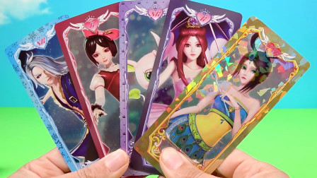 叶罗丽娃娃玩具卡片,封银沙的眼睛为什么是白色的呢?