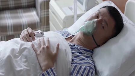 佳禾一个人为陆远哭得死去活来,陆远在病床上,看起了热闹!