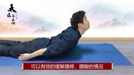 腰不好,腰椎酸痛,1个动作,拉伸整个腰椎,缓解腰部僵硬、疼痛
