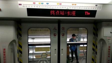 广州地铁6号线横沙站-河沙站