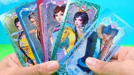 叶罗丽玩具卡片,第一次抽到荒石的卡,你们喜欢他吗?