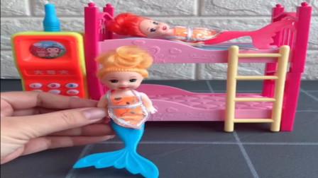 小美人鱼在唱嘴巴嘟嘟,美人鱼姐姐不高兴了