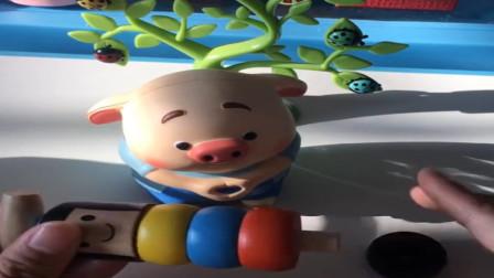 小猪玩的是打不倒的小人,真是太有意思了