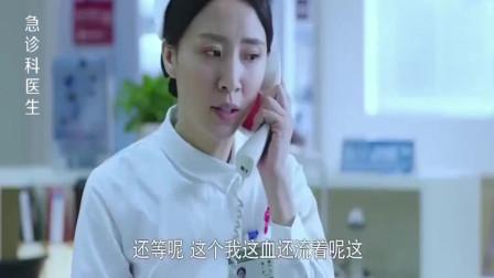 急诊室来了一名老外,护士慌了,女医生的八级英语太溜!