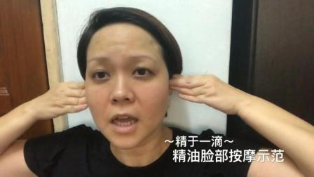 值得收藏的脸部按摩手法,提拉紧致,改善肌肤状况