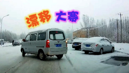 """行车记录仪实拍:大雪纷飞路面湿滑,""""漂移大赛""""一触即发"""