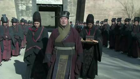 《三国》刘备收买人心确实有一套,诸葛亮一旁都佩服不已