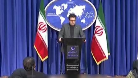 伊朗外交部:无意与美国开战 将尽力应对威胁 首都晚间报道 20200106 1080