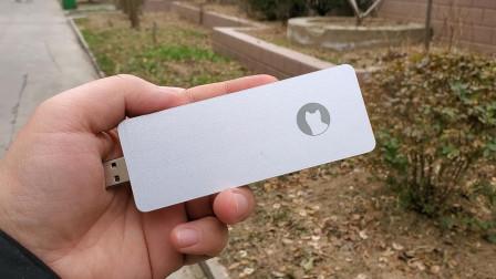 新玩意,可以随身携带的口袋网盘,快速同步用起来不要太舒服