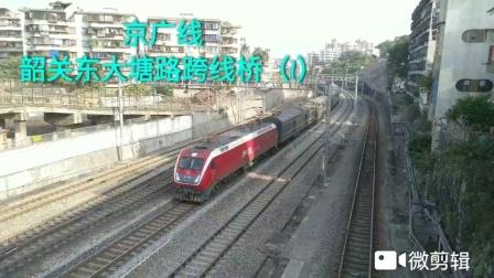京广线※韶关大塘路(1)
