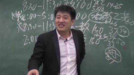 为什么说考研数学最拉分?大题不会,你只能写个解
