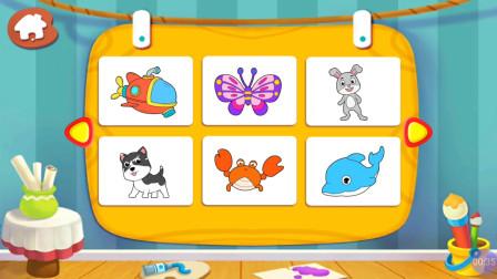 宝宝巴士004 宝宝涂色 育儿早教 宝宝巴士动画 动漫 亲子益智游戏