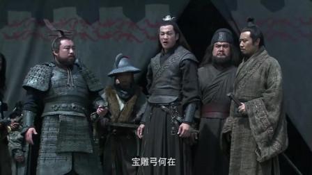 《三国》吕布生来就拥有天生神力,辕门射戟为刘备解围,射箭距离让人汗颜
