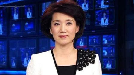 央视著名主持人,离婚后嫁省委书记,如今55岁依旧端庄美丽!